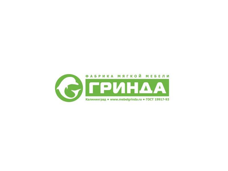 Мебельная фабрика Гринда в Калининграде