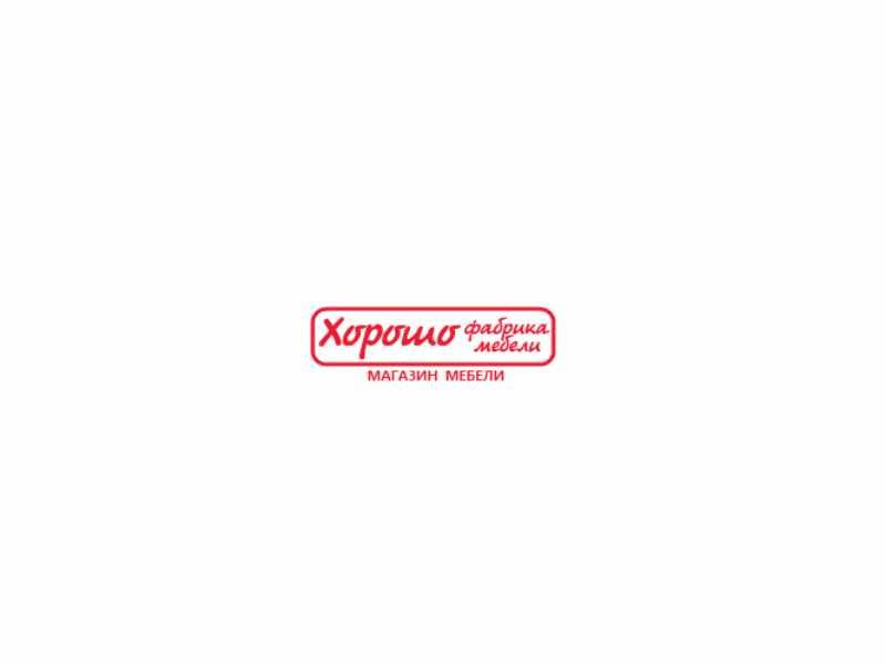 Фабрика мебели Хорошо в Калининграде