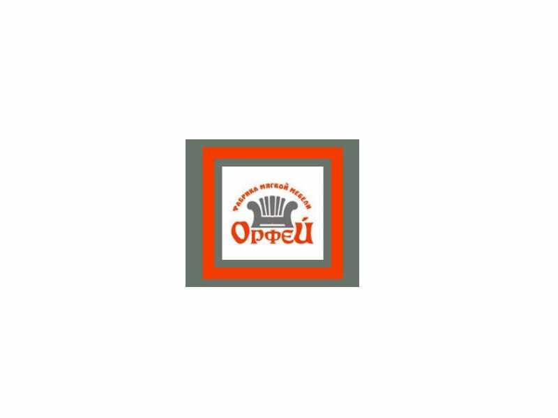 Фабрика мебели Орфей в Калининграде