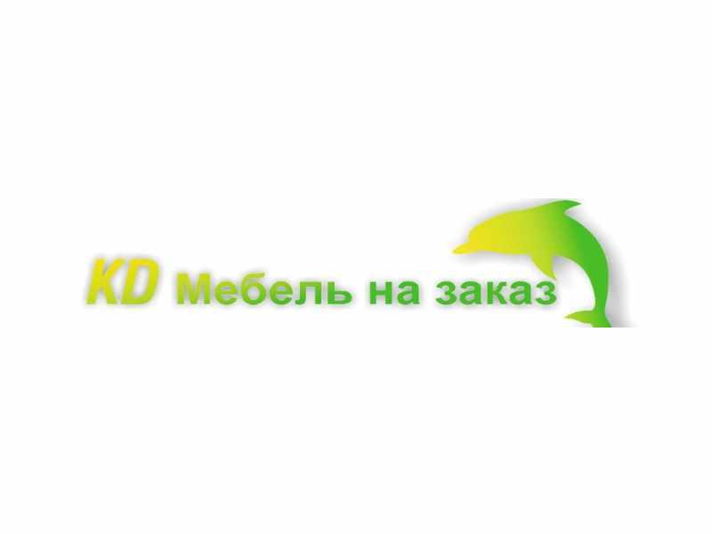Фабрика КД мебель в Калининграде