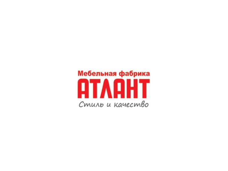 Мебельная фабрика Атлант в Калининграде