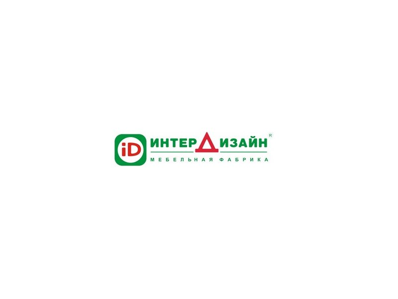 Мебельная фабрика ИнтерДизайн в Калининграде