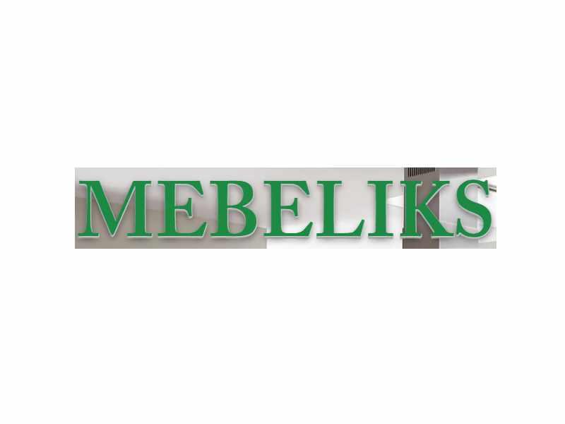 Фабрика мебели Mebeliks в Калининграде