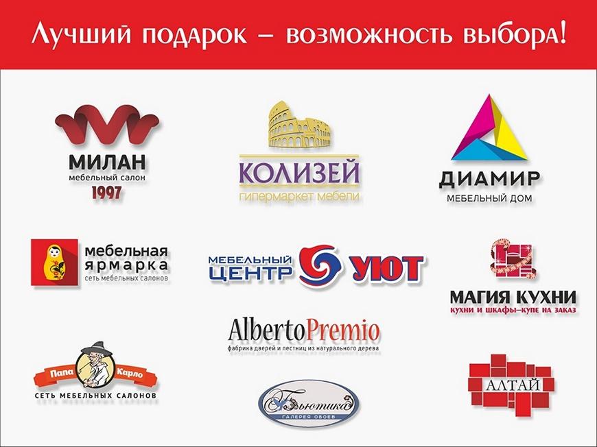 Подарочный сертификат на покупку мебели в Калининграде и области