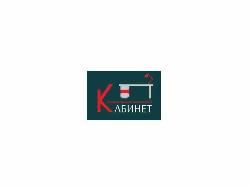 Фабрика мебели Кабинет в Калининграде